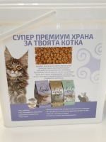 LENDA Cat Light/urinary КОФИЧКА 5 кг